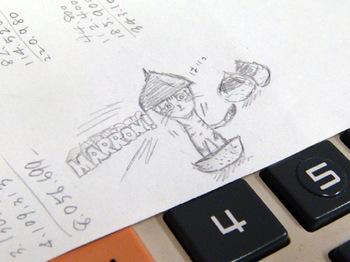 Ja-Kou66さんのマロン.jpg